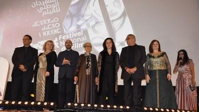 Photo de Festival national du film de Tanger. La compétition est lancée !