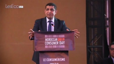 Photo de Moroccan Consumer Day. Quand le digital rabat les cartes de la consommation