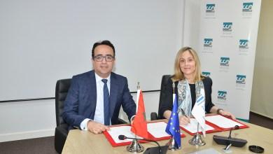 Photo de La CCG et la Banque Européenne d'Investissement renforcent leur coopération