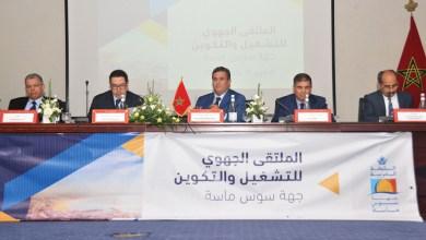 Photo de Souss. L'économie régionale a besoin d'un changement structurel