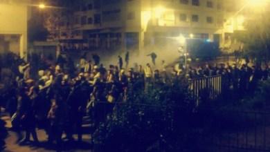 Photo de Manifestations des enseignants contractuels. L'Intérieur commente l'intervention des forces de l'ordre