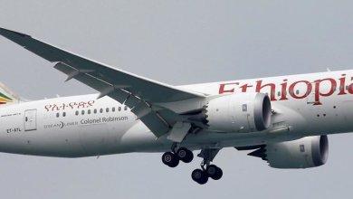 Photo de Ethiopie : Un avion Ethiopian Airlines s'écrase avec 157 personnes à bord