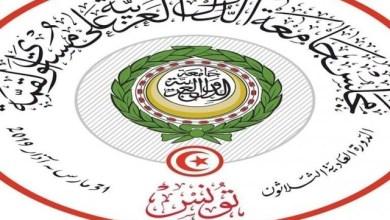 Photo de Sommet arabe de Tunis. Qui présidera la délégation marocaine?
