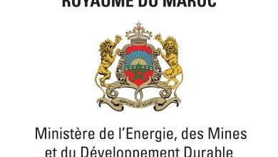 Photo de Après la fuite d'un document administratif, le ministère de l'Énergie ouvre une enquête
