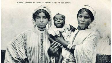 Photo of La femme marocaine dans l'histoire. Des hauts et des bas