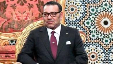 Photo de Forum Crans Montana de Dakhla : le roi adresse un message aux participants