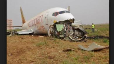 Photo de Ethiopie : «pas de survivant» dans le crash, confirme Ethiopian Airlines