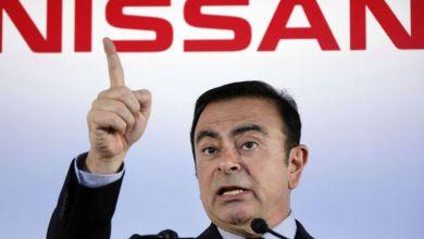 Photo de Carlos Ghosn : Le tribunal rejette sa demande d'assister au CA de Nissan