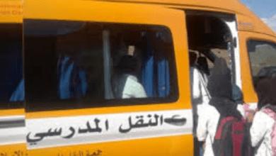 Photo de Oujda. Des véhicules de transport scolaire pour l'ensemble des communes rurales