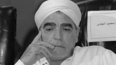 Photo de Décès de l'acteur égyptien Mahmoud Al-Jundi