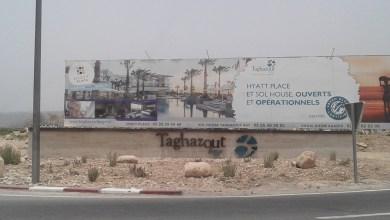 Photo de Station de Taghazout : la SAPST tient son Conseil d'administration