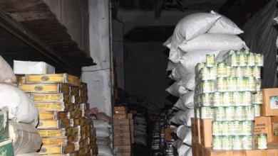 Photo de ONSSA. Destruction de 830 tonnes de produits alimentaires