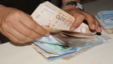 Photo of BAM : le nombre de faux billets a augmenté au Maroc