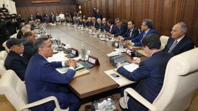 Photo de CGEM et COMADER. Deux représentants pour un seul secteur?