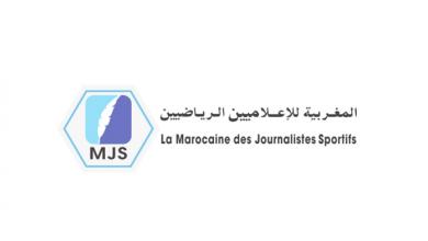 Photo de Hamid Yahya réélu à la tête de la Marocaine des Journalistes Sportifs