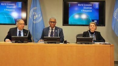 Photo de ONU. Un rapport inquiétant sur les perspectives de l'économie mondiale