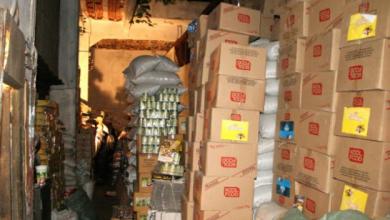 Photo de ONSSA. Destruction de 56 tonnes de produits alimentaires