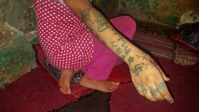 Photo de Affaire Khadija. Un an après, l'adolescente violée et tatouée attend toujours le verdict