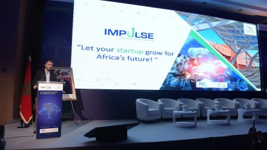 Photo de Lancement de l'appel à projets du programme « Impulse »