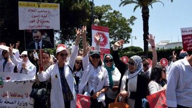 Photo de Les opticiens poursuivent leur protestation avec une nouvelle grève et un sit-in