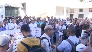Photo de Vidéo. Sit-in de soutien aux professeurs suspendus
