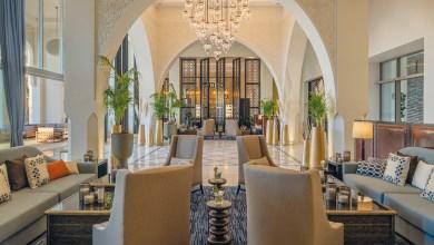 Photo de Le Hilton Al Houara ouvre un autre chapitre dans le nord