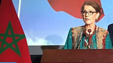 Photo de Panama. L'ambassadeur du Maroc nommée membre honoraire de «l'Association des études internationales»
