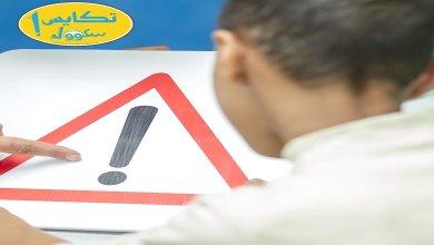 """Photo de """"Tkays School"""", la campagne pour sensibiliser les écoliers aux risques routiers"""