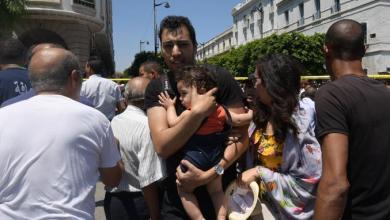 Photo de Double attentat suicide à Tunis : 9 blessés