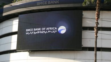 Photo de Le groupe CDC investit 200 millions dollars dans BMCE Bank of Africa