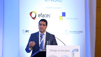 Photo of Le Maroc à l'Africa Energy Forum
