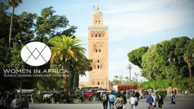 Photo de La 3ème édition du Sommet «Women In Africa» prend fin à Marrakech