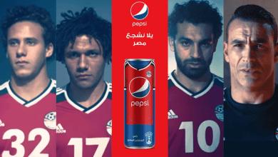 Photo de Vidéo. Le message d'excuses de la sélection égyptienne fait des vagues