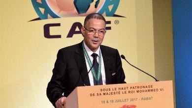 Photo de Verdict de la CAF sur «l'affaire Lekjaa»