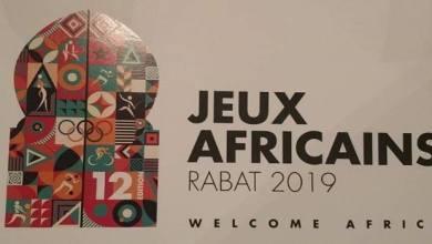 Photo de Jeux africains. Le challenge marocain