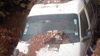 Photo de Inondations et éboulements provoquent un drame dans la région de Marrakech