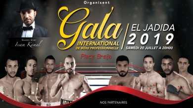 Photo de Tenue du gala international de boxe professionnelle à El Jadida