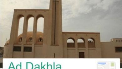 Photo de Dakhla-Laâyoune. Les bourdes géographiques et politiques de TripAdvisor