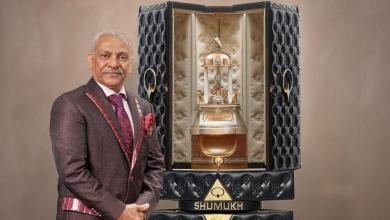 Photo de Shumukh, le parfum le plus cher au monde, démarre son World Tour