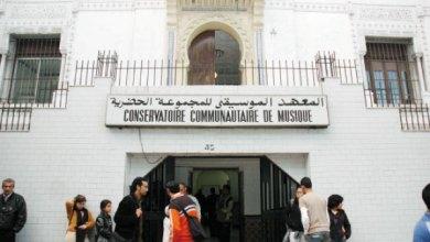 Photo de Les professeurs d'art à Casablanca réclament une solution après 7 mois sans salaires