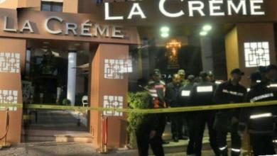 Photo de Peine de mort pour les tueurs du café « La Crème »