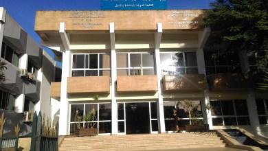 Photo de Le Maroc adhère à la convention internationale du mètre