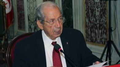 Photo de Tunsie. Le président du Parlement va assurer l'intérim