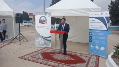 Photo de Tanger-Tétouan-Al Hoceima. Réhabilitation des infrastructures  d'établissements scolaires