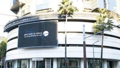 Photo de BMCE Bank of Africa acte deux mégas-opérations d'augmentation de capital