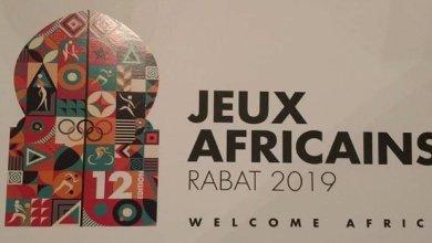 Photo de Ouverture à Rabat de la 12ème édition des jeux africains