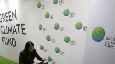 Photo de Le Maroc et le Fonds vert pour le climat souhaitent renforcer leur coopération