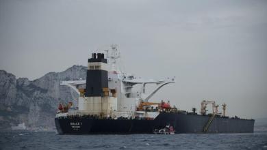 Photo of Gibraltar autorise le pétrolier iranien à partir