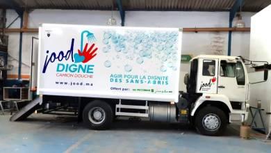 Photo de Un camion-douche pour les sans-abris à Casablanca