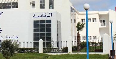 Photo de Université Abdelmalek Essaâdi: Une nouvelle antenne du Career Center et d'autres à venir
